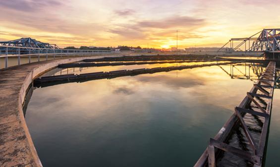 تأسيس شركة ألمار لحلول المياه