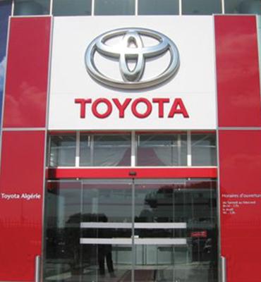 Inicio de la distribución de Toyota en Argelia