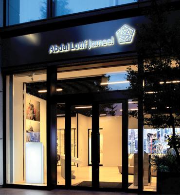 Establecimiento de empresa de Comercio general en Japón