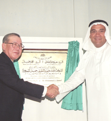 توقيع مشروع مشترك مع دينسو في المملكة العربية السعودية