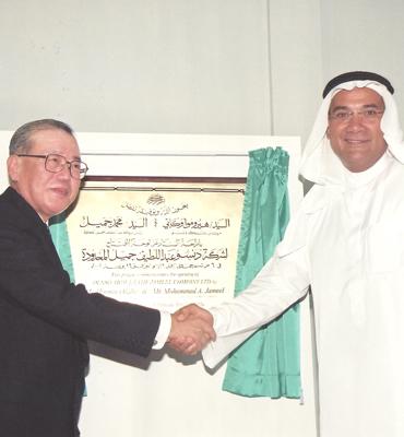 Co-entreprise avec Denso en Arabie Saoudite