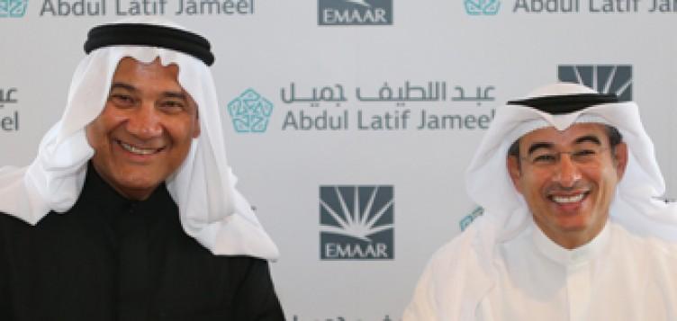 安利捷房地产公司宣布在沙特阿拉伯建设首个住宅综合项目