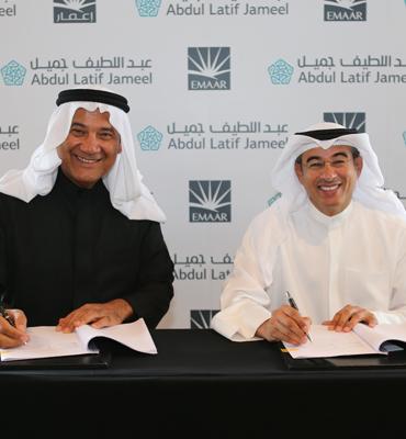 توقيع اتفاقية مشروع مشترك مع إعمار العقارية