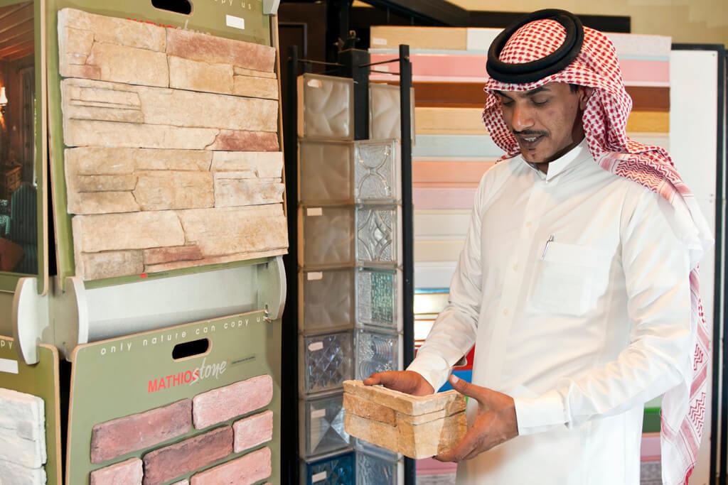 Bab Rizq Jameel generates 75,000 job opportunities in Saudi Arabia in 2014