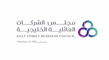 """Abdul Latif Jameel hosts the """"Majlis"""" reception for Gulf Family Business Council"""