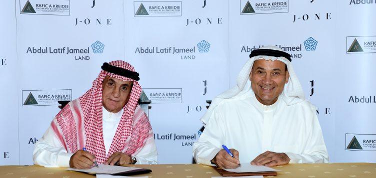安利捷房地产公司在沙特阿拉伯开发首个住宅综合项目