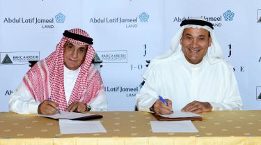 Rafic Kreidie and Mohammed Jameel Signing