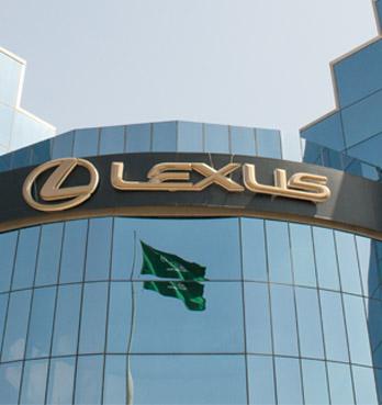 Suudi Arabistan'da Lexus markasının lansmanı yapıldı