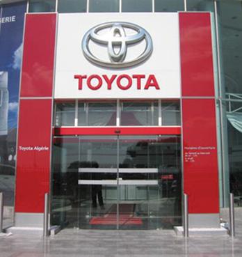 Toyota distribütörlüğü Cezayir'de açıldı