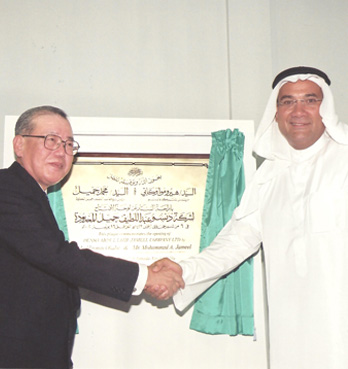 サウジアラビアでデンソーと合弁事業開始