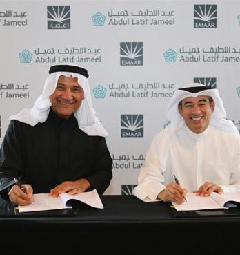 Emaar Propertiesと合弁事業開始