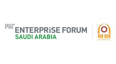 Bab Rizq Jameel and Zain Saudi Arabia announce semi-finalists for MIT Enterprise Forum Saudi Arabia