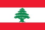 Lebanon - Abdul Latif Jameel®