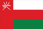 Oman - Abdul Latif Jameel®