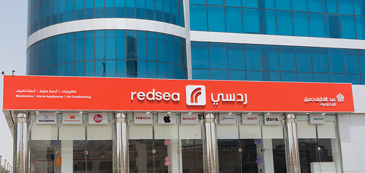 Abdul Latif Jameel Electronics launches Redsea