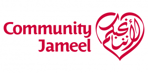 Community Jameel Welcomes MIT's New Global Strategy