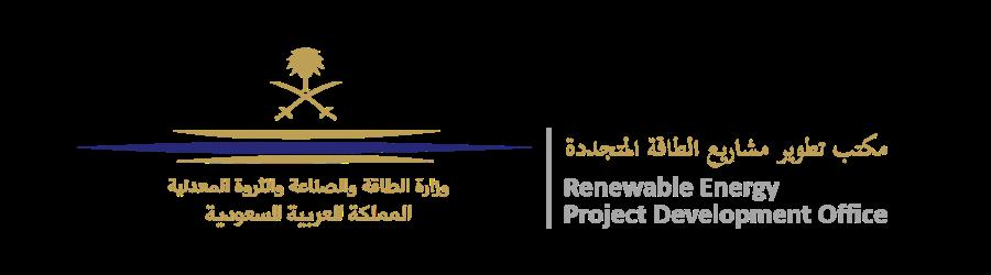 REPDO Logo