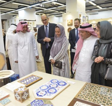 Art Jameel celebrates the first annual exhibition at the Jameel House of Traditional Arts