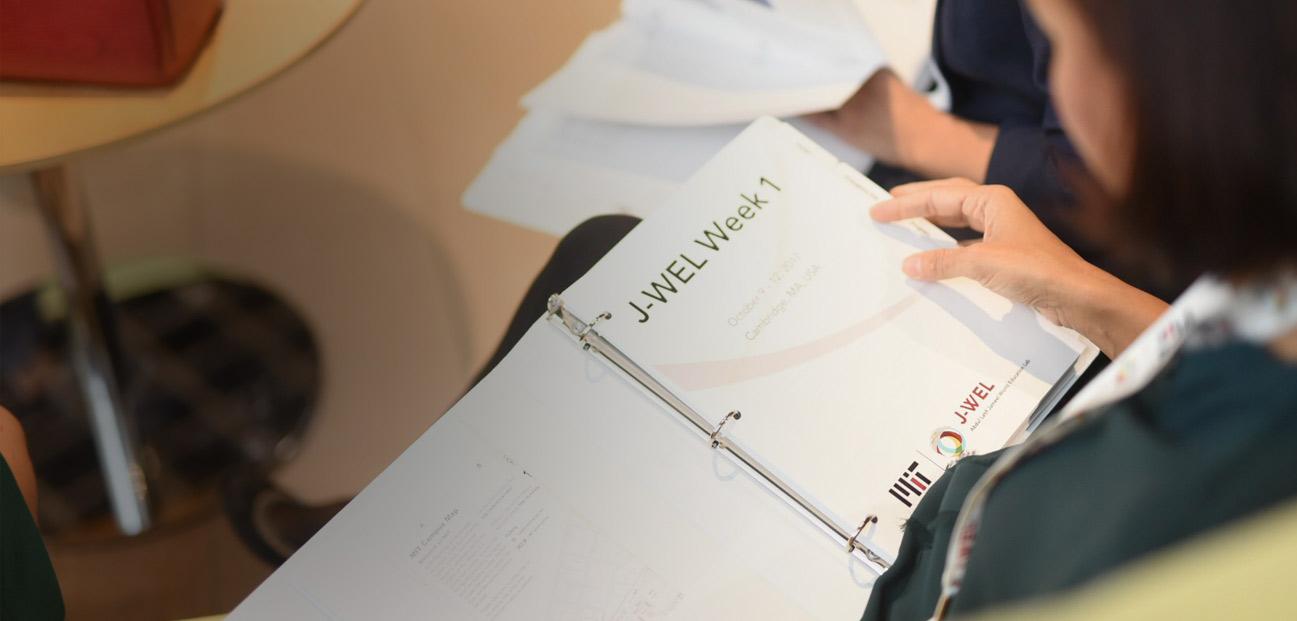 麻省理工学院(MIT)的 J-WEL 在来自 27 个国家或地区的专家面前启动发展教育的行动