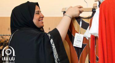 Bab Rizq Jameelが18,463人のサウジアラビア人の新雇用を援助