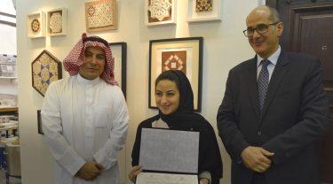 アート・ジャミールはジャミール伝統芸術館/ジェッダ(Jameel House of Traditional Arts / Jeddah)にて初の年次展覧会を開催