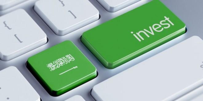 沙特阿拉伯: 吸引外国直接投资的高速发展国