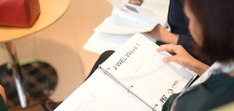 Au MIT, J-WEL lance des opérations afin de développer l'éducation en présence d'experts issus de 27 pays
