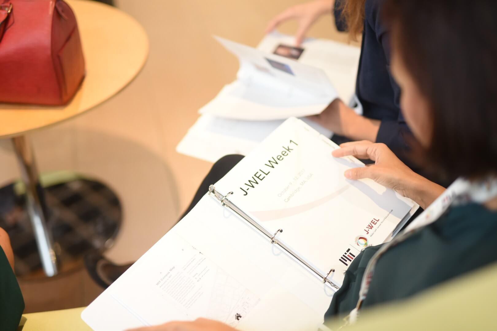 MITのJ-WELが27ヶ国の専門家が参加した教育開発のための事業を起動