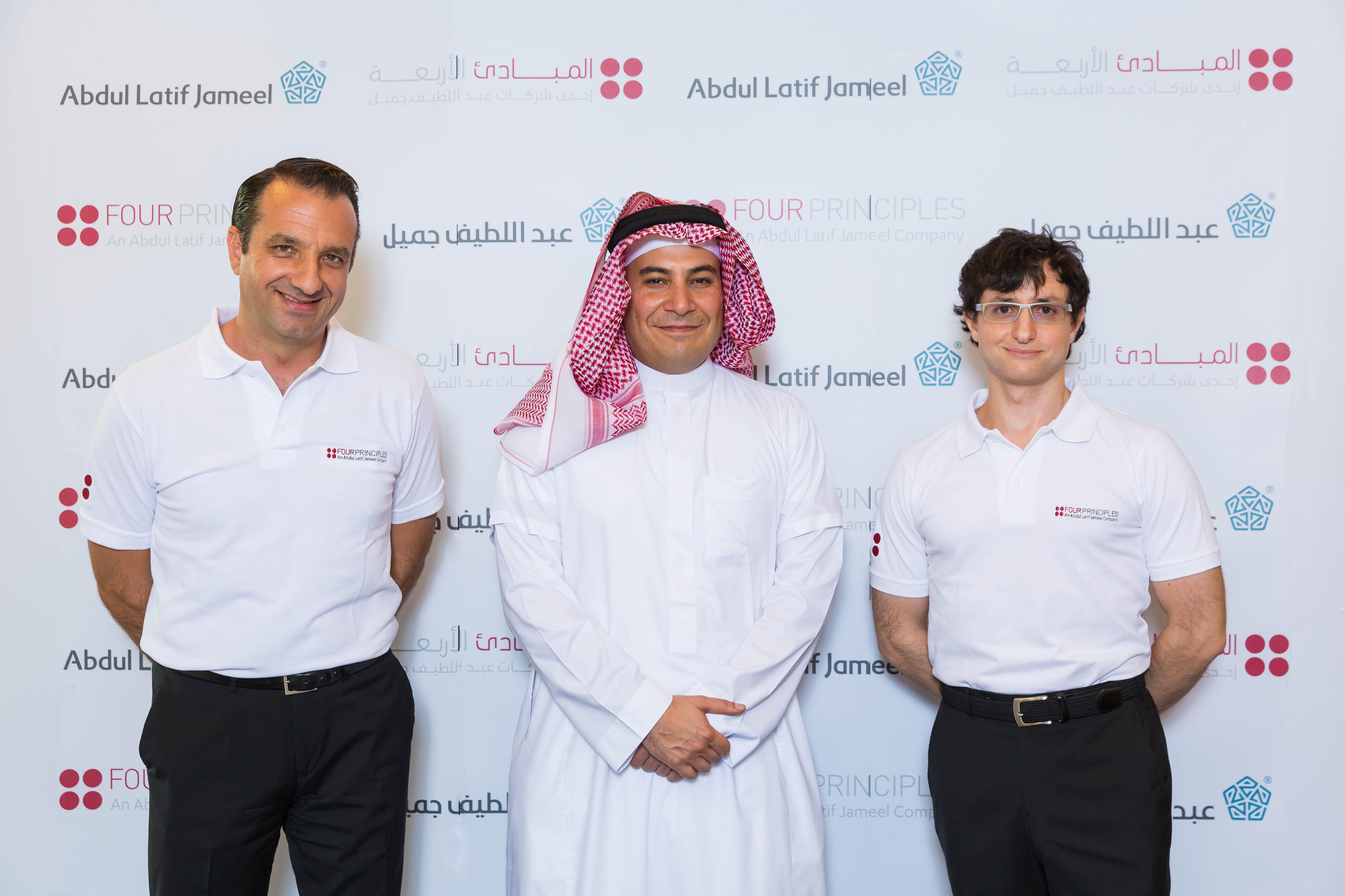 عبداللطيف جميل تعلن عن تأسيس شركة للإدارة اللينة لدعم القطاع الحكومي والخاص لتقليل الهدر باستخدام أسلوب
