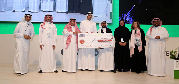 9 فرق سعودية تحصد جوائز مسابقة منتدى MIT للشركات الناشئة في السعودية