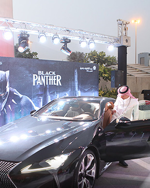 السعودية تبدأ عهداً جديداً مع افتتاح صالات السينما