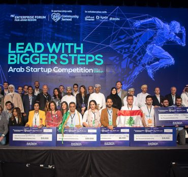 MITEF announces 2018 winning teams for Arab Startup competition - Abdul Latif Jameel®
