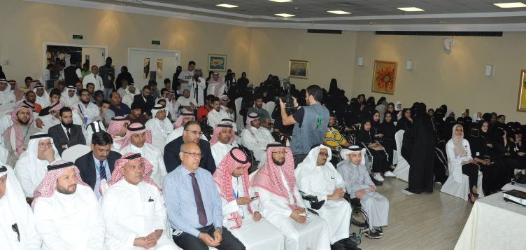 Abdul Latif Jameel announces package of measures to support people with disabilities seeking employment