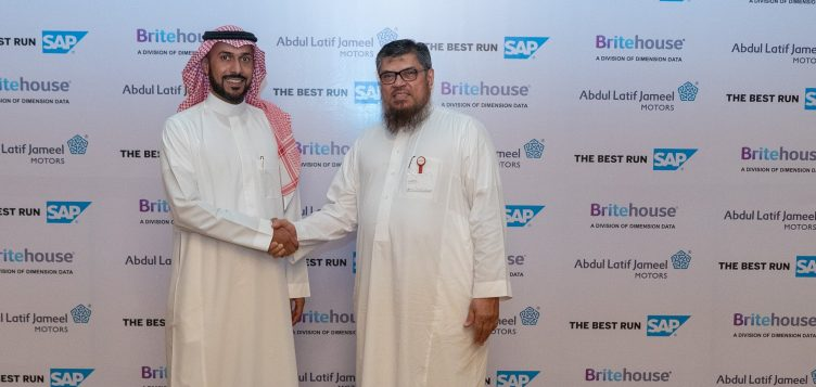 Abdul Latif Jameel flicks the switch on new system to improve performance and customer experience