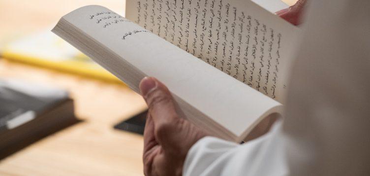 Birleşik Arap Emirlikleri'nde açılacak ilk halka açık sanat kütüphanesi