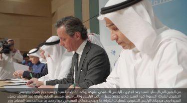 """باستثمار يفوق ٦٠٠ مليون دولار""""ألمار لحلول المياه"""" توفّر المياه المحلاة لأكثر من مليون وثمانمائة ألف شخص في المملكة"""