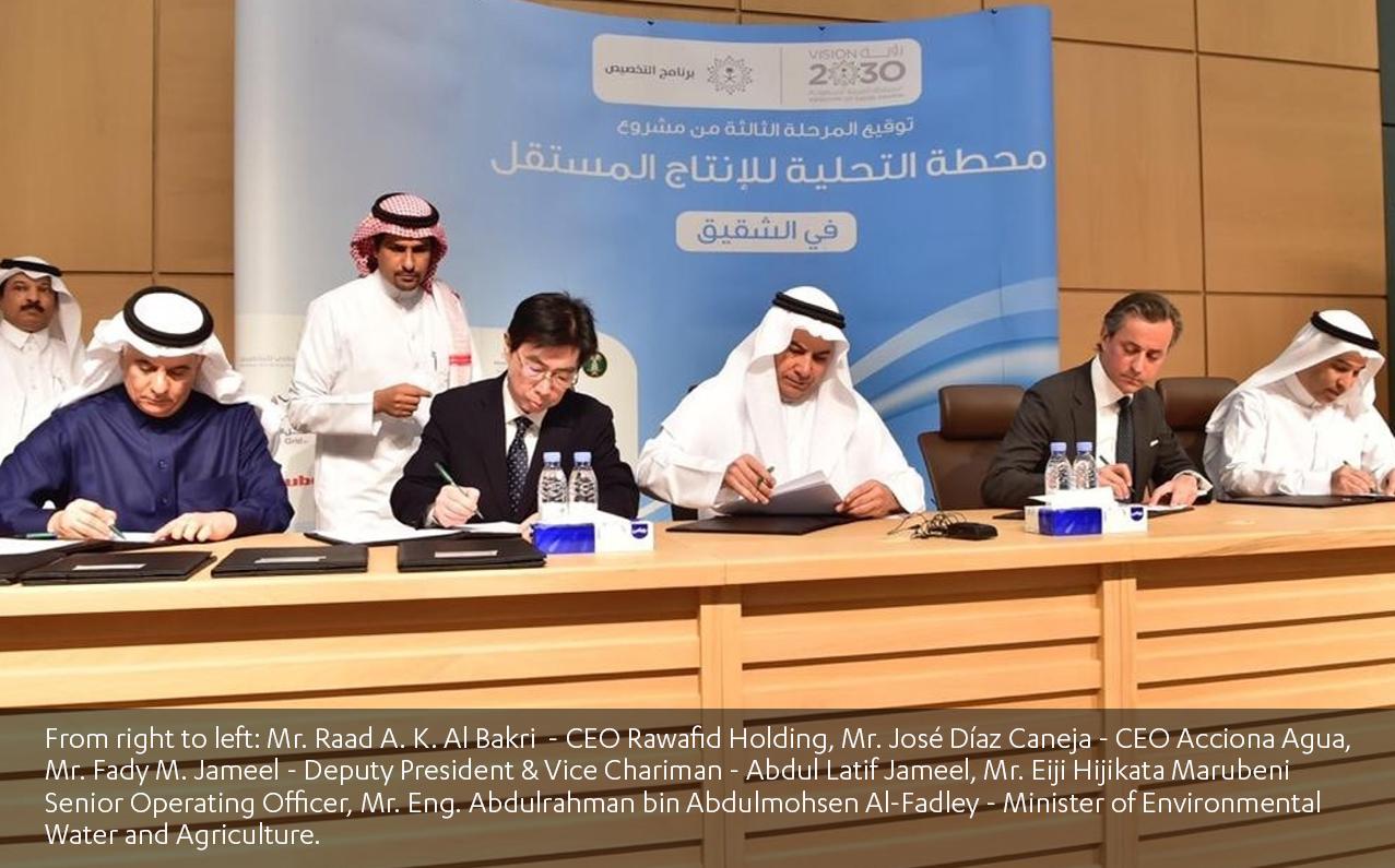 Signing Ceremony Shuqaiq