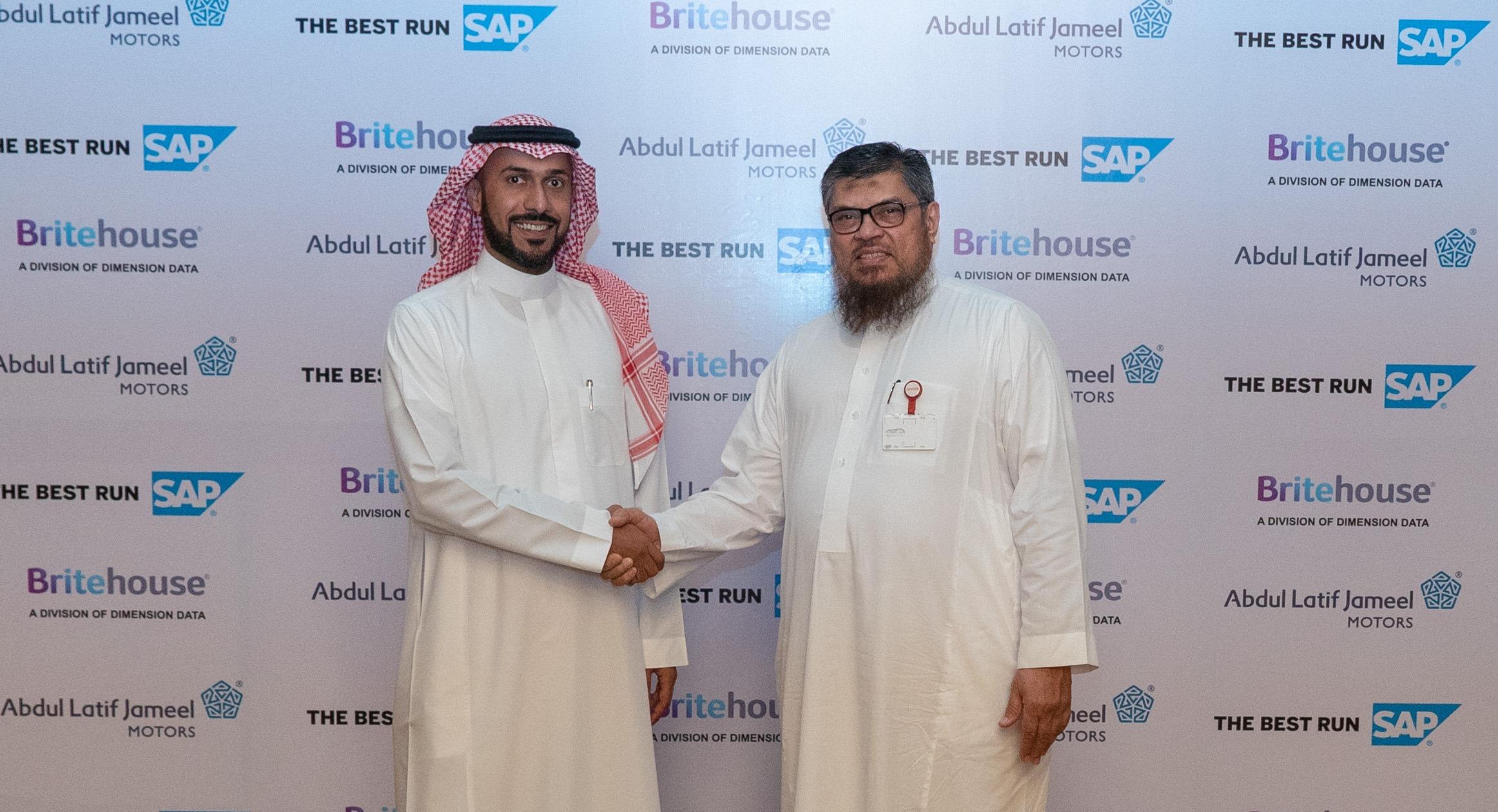 عبداللطيف جميل للسيارات تحصد ذهبية ساب (SAP) للجودة
