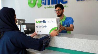 إنطلاقاً من خبرتها التي تمتد لأكثر من 60 عاماً  عبداللطيف جميل تطلق خدمة S:mile