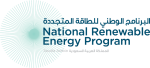 National Renewable Energy Program Logo