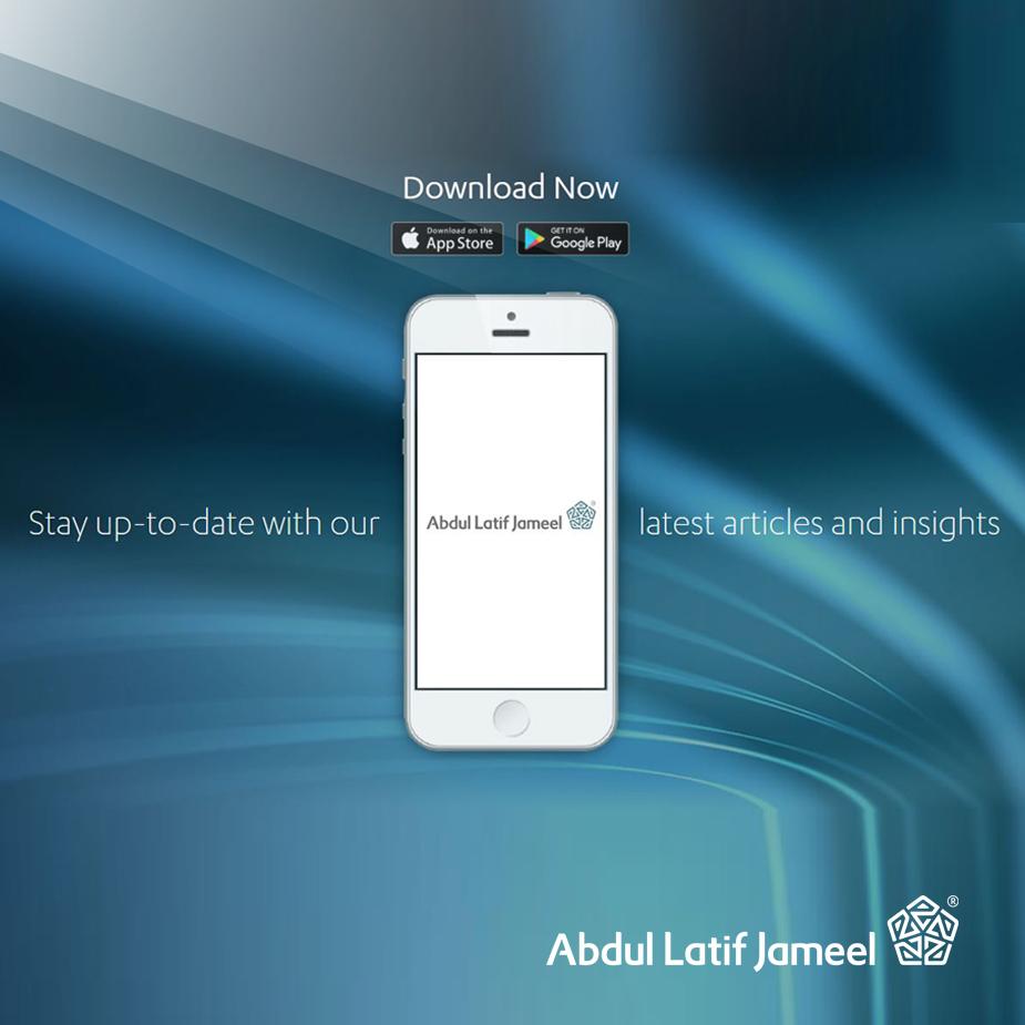 قم بتنزيل تطبيق ALJ Insights!
