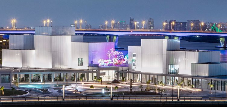 Jameel Arts Centre joins forces with Emirates Airline Festival of Literature