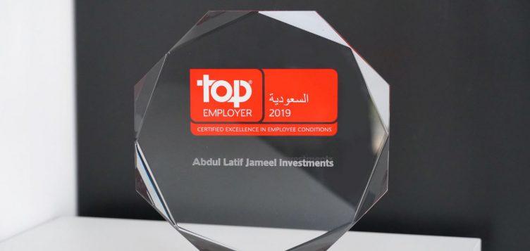 """عبد اللطيف جميل للاستثمار تنال اعتماد شركة """"توب إمبلويرز"""" كإحدى أفضل بيئات العمل في المملكة"""