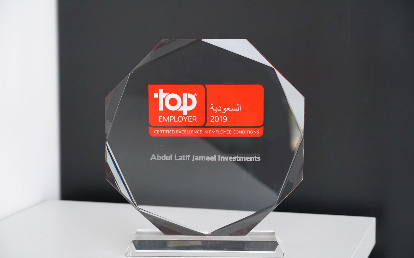 Abdul Latif Jameel Investments, Suudi Arabistan'daki en iyi iş yerlerinden biri olarak kabul edildi