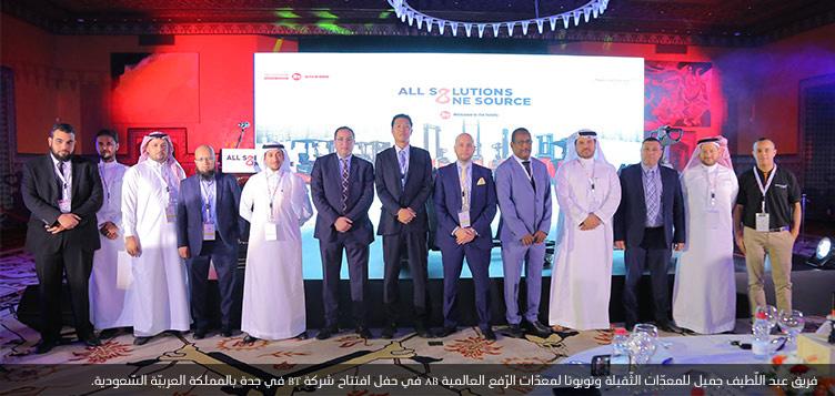 إطلاق شركة BT لمنتجات خدمات التخزين التابعة لتويوتا بالمملكة العربية السّعودية