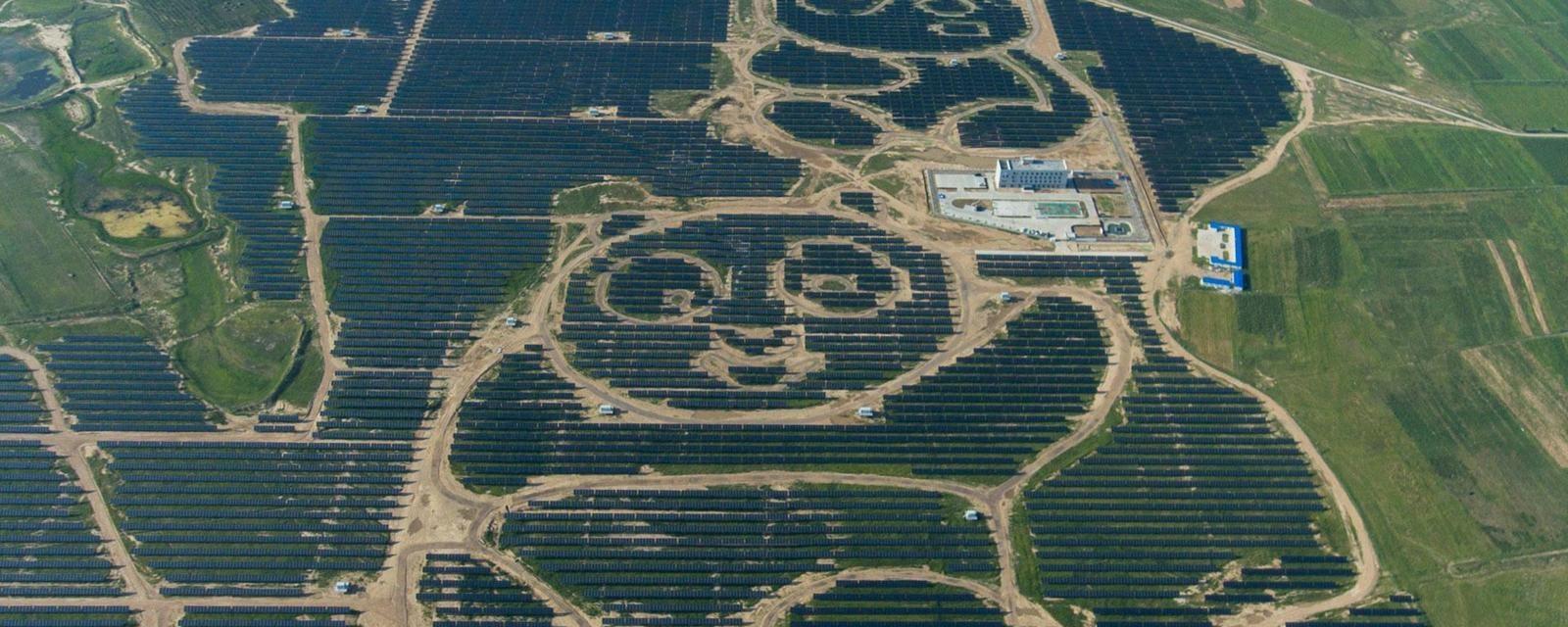 248 Acre Panda Shaped Solar PV Plants