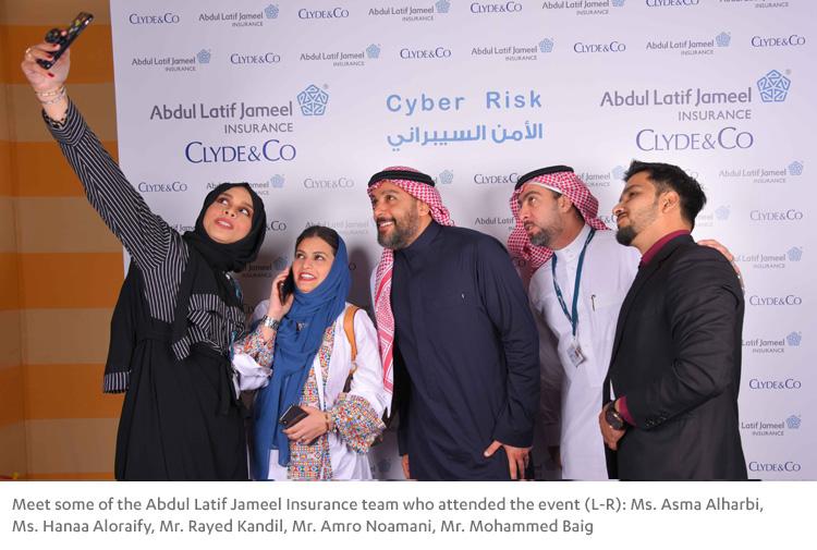 Abdul Latif Jameel Insurance Team