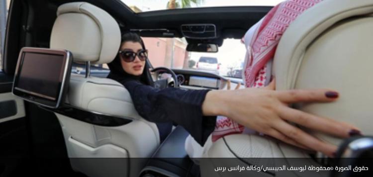 النساء يدفعن باتجاه تحقيق نمو كبير في قطاع السيارات والاقتصاد