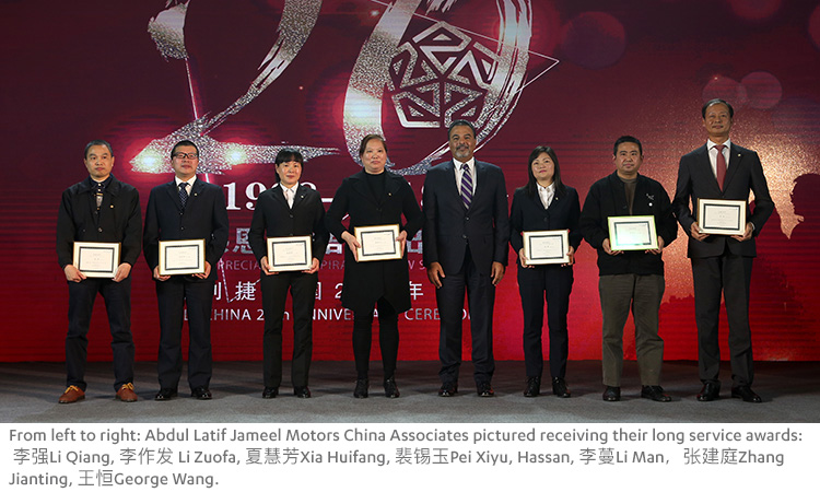 Abdul Latif Jameel Motors China Associates Received Awards