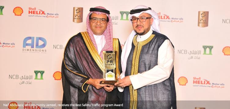Abdul Latif Jameel wins four major prizes